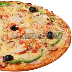Пицца «Ассорти» 1000гр