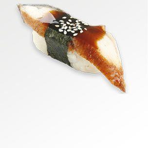 Нигири-суши Унаги